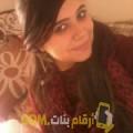 أنا عتيقة من البحرين 27 سنة عازب(ة) و أبحث عن رجال ل الصداقة
