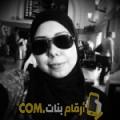 أنا خلود من العراق 32 سنة عازب(ة) و أبحث عن رجال ل الصداقة