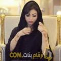 أنا شريفة من الإمارات 20 سنة عازب(ة) و أبحث عن رجال ل الحب