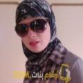 أنا حليمة من المغرب 26 سنة عازب(ة) و أبحث عن رجال ل المتعة