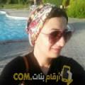 أنا غزلان من الإمارات 33 سنة مطلق(ة) و أبحث عن رجال ل الزواج