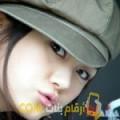 أنا مني من الكويت 28 سنة عازب(ة) و أبحث عن رجال ل الزواج