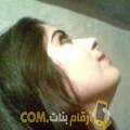 أنا شيماء من مصر 33 سنة مطلق(ة) و أبحث عن رجال ل الزواج