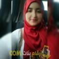 أنا نيرمين من اليمن 24 سنة عازب(ة) و أبحث عن رجال ل الزواج