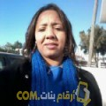 أنا صحر من عمان 30 سنة عازب(ة) و أبحث عن رجال ل الحب