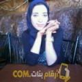 أنا رحاب من قطر 25 سنة عازب(ة) و أبحث عن رجال ل الحب