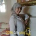 أنا كاميلية من الجزائر 30 سنة عازب(ة) و أبحث عن رجال ل الحب