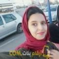 أنا سهى من سوريا 23 سنة عازب(ة) و أبحث عن رجال ل الحب