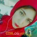 أنا دلال من تونس 22 سنة عازب(ة) و أبحث عن رجال ل التعارف