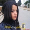 أنا كلثوم من لبنان 30 سنة عازب(ة) و أبحث عن رجال ل الصداقة