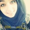 أنا ياسمين من السعودية 26 سنة عازب(ة) و أبحث عن رجال ل المتعة