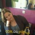 أنا ابتسام من العراق 29 سنة عازب(ة) و أبحث عن رجال ل الصداقة