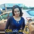 أنا هديل من الجزائر 28 سنة عازب(ة) و أبحث عن رجال ل التعارف