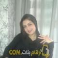 أنا رانية من سوريا 45 سنة مطلق(ة) و أبحث عن رجال ل الزواج