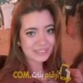 أنا لطيفة من ليبيا 23 سنة عازب(ة) و أبحث عن رجال ل المتعة