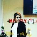 أنا رانية من سوريا 31 سنة عازب(ة) و أبحث عن رجال ل التعارف