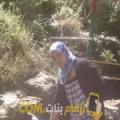 أنا فاتن من سوريا 32 سنة مطلق(ة) و أبحث عن رجال ل الزواج