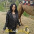 أنا نبيلة من عمان 34 سنة مطلق(ة) و أبحث عن رجال ل الحب