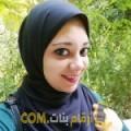 أنا زوبيدة من سوريا 26 سنة عازب(ة) و أبحث عن رجال ل التعارف