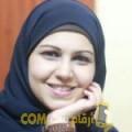 أنا أريج من البحرين 38 سنة مطلق(ة) و أبحث عن رجال ل الحب