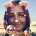 أنا مليكة من السعودية 23 سنة عازب(ة) و أبحث عن رجال ل الصداقة