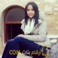 أنا سوسن من لبنان 18 سنة عازب(ة) و أبحث عن رجال ل الزواج