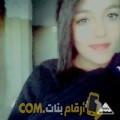 أنا عتيقة من اليمن 20 سنة عازب(ة) و أبحث عن رجال ل الدردشة