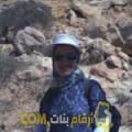 أنا لميس من اليمن 45 سنة مطلق(ة) و أبحث عن رجال ل الزواج