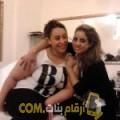 أنا سعدية من تونس 26 سنة عازب(ة) و أبحث عن رجال ل التعارف