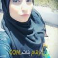 أنا أسماء من عمان 23 سنة عازب(ة) و أبحث عن رجال ل الصداقة