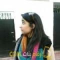 أنا لميس من مصر 26 سنة عازب(ة) و أبحث عن رجال ل الصداقة