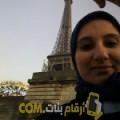 أنا ميرال من الجزائر 31 سنة مطلق(ة) و أبحث عن رجال ل الدردشة