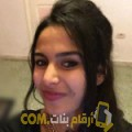 أنا حبيبة من قطر 22 سنة عازب(ة) و أبحث عن رجال ل الدردشة