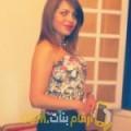 أنا صوفية من البحرين 31 سنة مطلق(ة) و أبحث عن رجال ل الدردشة