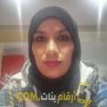 أنا رامة من البحرين 33 سنة مطلق(ة) و أبحث عن رجال ل الصداقة
