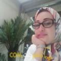 أنا ريم من المغرب 29 سنة عازب(ة) و أبحث عن رجال ل الحب