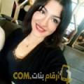 أنا جانة من قطر 21 سنة عازب(ة) و أبحث عن رجال ل الصداقة