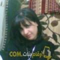 أنا هيفة من العراق 33 سنة مطلق(ة) و أبحث عن رجال ل الزواج