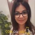 أنا أسماء من سوريا 20 سنة عازب(ة) و أبحث عن رجال ل الحب