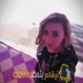 أنا أحلام من الكويت 25 سنة عازب(ة) و أبحث عن رجال ل الحب