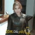 أنا جهاد من الكويت 30 سنة عازب(ة) و أبحث عن رجال ل الدردشة