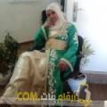 أنا رزان من اليمن 31 سنة مطلق(ة) و أبحث عن رجال ل الحب