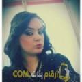 أنا ليلى من تونس 26 سنة عازب(ة) و أبحث عن رجال ل الدردشة