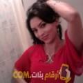 أنا سمورة من سوريا 37 سنة مطلق(ة) و أبحث عن رجال ل التعارف