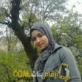 أنا دانة من مصر 23 سنة عازب(ة) و أبحث عن رجال ل الحب