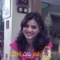 أنا منال من مصر 37 سنة مطلق(ة) و أبحث عن رجال ل الصداقة
