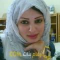 أنا رحاب من المغرب 37 سنة مطلق(ة) و أبحث عن رجال ل الحب