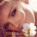 أنا فاطمة الزهراء من عمان 29 سنة عازب(ة) و أبحث عن رجال ل الزواج