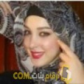 أنا عالية من الجزائر 28 سنة عازب(ة) و أبحث عن رجال ل الصداقة