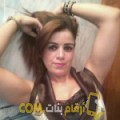 أنا شامة من لبنان 33 سنة مطلق(ة) و أبحث عن رجال ل الدردشة
